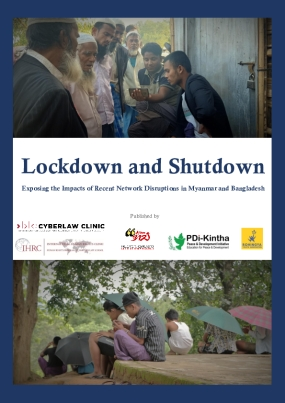 Lockdown and Shutdown: Exposing the Impacts of Recent Network Disruptions in Myanmar and Bangladesh